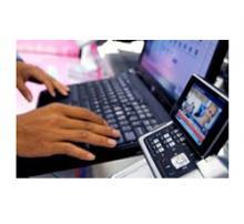 http://nguyenvinhdigital.com/profiles/nguyenvinhdigitalcom/uploads/attach/thumbnail/p1343553096_vitinh_2.jpg