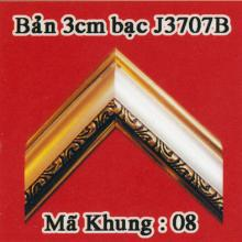 http://nguyenvinhdigital.com/profiles/nguyenvinhdigitalcom/uploads/attach/thumbnail/p1346034908_khung_b3_nau_3707_v.jpg