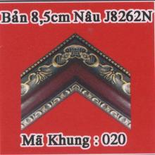 http://nguyenvinhdigital.com/profiles/nguyenvinhdigitalcom/uploads/attach/thumbnail/p1346051125_khung_b8,5_nau_j8262n_copy.jpg